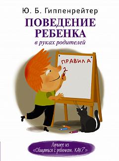 Дети на усыновление новосибирск
